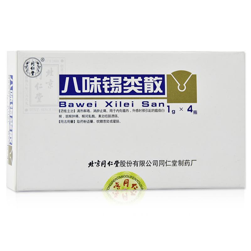 Východoázijské bylinkové zmesy Fufangkushen a Xilei San vliečbe ulceróznej kolitídy